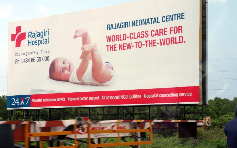 rajagiri-hospital