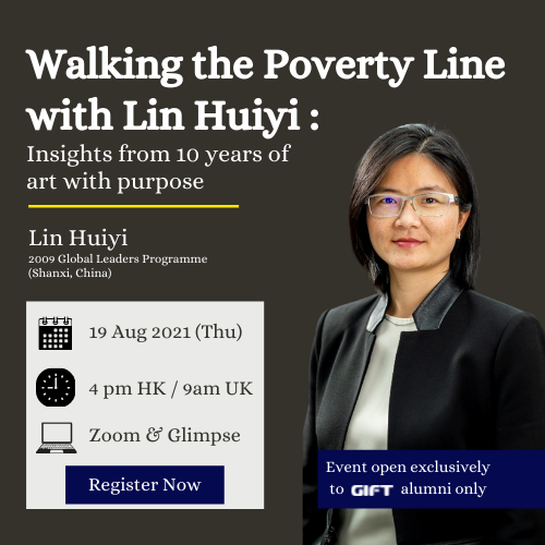 Lin Huiyi- The Poverty Line