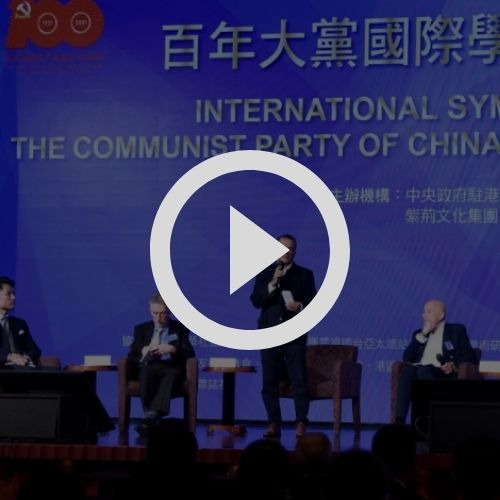 What the Chinese Communist Party must do to address international concerns